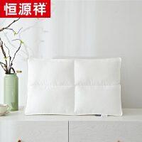 恒源祥全棉枕头单人双人枕芯一对家用可水洗护颈椎枕学生宿舍低枕(悦)