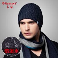 kenmont男士帽子冬季毛线帽男韩版潮冬天针织帽包头帽户外套头帽加厚冬帽1180