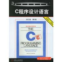 【二手旧书8成新】公司治理理论 宁向东 中国发展出版社 9787800877834 (美)克尼汉 9787111196