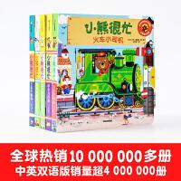 小熊很忙系列(5册套装) 本吉戴维斯著 小小飞行员 火车小司机 赛车小冠军 中英双语 童书 趣味认知【0-3岁】