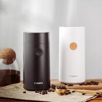 磨豆机电动咖啡豆研磨机 家用小型粉碎机 不锈钢咖啡机磨粉机