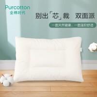 全棉时代决明子枕头防螨枕芯护颈椎助睡眠成人儿童春夏单双人家用