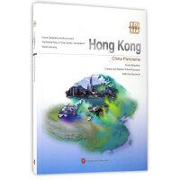 中国概况:香港(英)