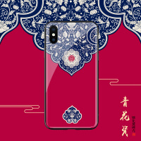 红底青花瓷苹果x手机壳iphone8plus玻璃xr全包硬壳7个性创意6plus中国风8情侣xs max网红潮款7p男
