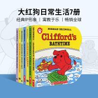 进口英文原版 大红狗日常生活7册 小开本纸板