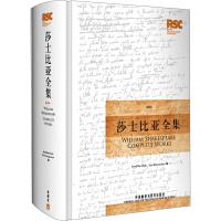 莎士比亚全集――全新对开本300多年来首次全面修订的全新版本,由享誉世界的英国皇家莎士比亚剧团隆重推出,剧文更接近实际