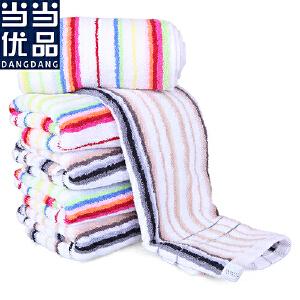 当当优品 纯棉提缎色织条毛巾面巾 红色 34*76