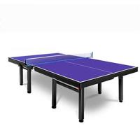 鑫宣美XM-Z004乒乓球桌