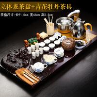 自动上水四合一电磁炉陶瓷原矿紫砂功夫茶具套装茶盘实木整套家用