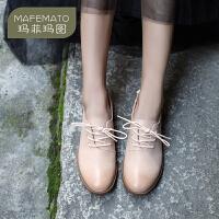 玛菲玛图头层牛皮鞋女2020新款系带小圆头深口系带鞋中跟英伦风学生单鞋女13558-1W