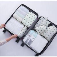旅行收纳袋套装行李箱衣服整理包旅游内衣物分装收纳包束口袋 支持礼品卡