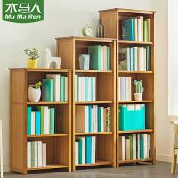 木马人简易书架置物实木落地收纳客厅桌上面简约学生儿童小书柜子
