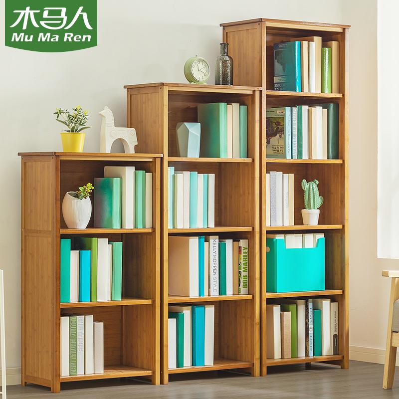 木马人简易书架置物实木落地收纳客厅桌上面简约学生儿童小书柜子 三面无缝挡板设计,有效防止物品掉落
