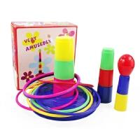 套圈玩具投掷亲子运动游戏层层叠叠叠杯 儿童彩虹塔套圈练习益智