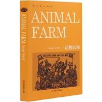英文全本典藏-动物农场