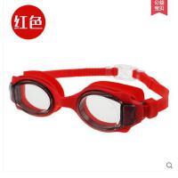 泳镜儿童舒适彩色游泳眼镜男女高清防雾防水休闲 可礼品卡支付