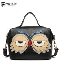 朱尔zooler头层牛皮女包2017新款猫头鹰手提包可爱时尚单肩包女