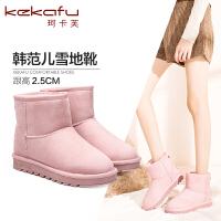 【保暖加绒防滑牛筋底】新款细腻绒面新款冬金属扣女短筒靴雪
