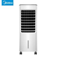 美的(Midea)冷风扇单冷立式移动空调扇家用大风量迷你小空调扇 白色 AC100-18D