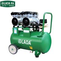 老A专业静音无油空压机220v高压冲气泵喷漆木工汽修小型打气泵