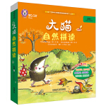 大猫自然拼读五级2 Big Cat Phonics(小学五年级 5册读物+阅读指导+卡片+MP3光盘)点读版