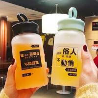 美少女高硼硅玻璃杯韩版女生花茶杯可爱学生随手水杯情侣磨砂杯子