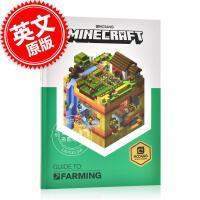 现货 我的世界攻略:农业指南 Minecraft攻略书 英文原版 Minecraft Guide to Farming