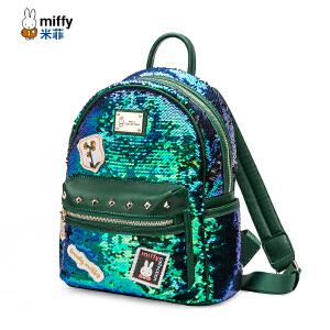 Miffy/米菲2017夏季新款珠片双肩包女 韩版休闲背包 时尚女包包潮