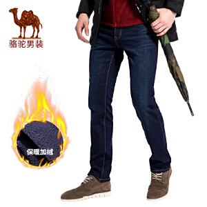 骆驼男装 2017秋季新款保暖加绒水洗商务休闲男士牛仔裤男长裤