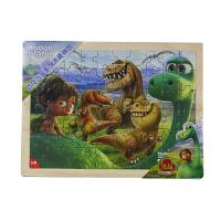 【当当自营】迪士尼拼图玩具 60片木质框式拼图-恐龙当家36DF2489