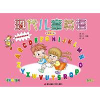 《现代儿童英语》动漫版(含DVD、CD和单词卡片)(学前班上) 潘虹、吕小平、杨茜 9787550711549