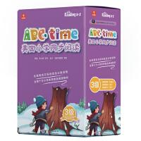 学而思 幼儿园大班适用 ABCtime美国小学同步阅读3级 raz分级阅读 学而思原版引进北美超过半数公立学校使用的英