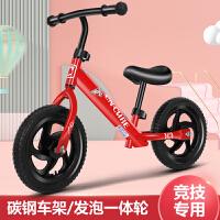 儿童礼物儿童自行车儿童平衡车滑步车2-6岁宝宝玩具溜溜车滑行车学步车扭扭车小孩单车童车