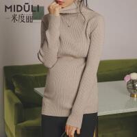 秋冬季孕妇短款宽松中长款打底高领针织衫孕妇冬装上衣毛衣