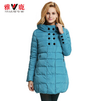 雅鹿女士女款羽绒服 韩版修身 连帽中长款羽绒服 冬装外套 YN20250