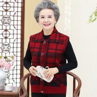 奶奶毛衣马夹60-70岁80妈妈装休闲马夹马褂坎肩老年人秋装女上衣 1XL 建议90-105斤