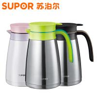 苏泊尔升304不锈钢保温壶 不锈钢暖壶家用办公保温水壶热水瓶 真空咖啡壶