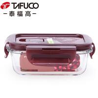 日本泰福高玻璃保鲜盒便当盒密封耐热微波饭盒防漏360ml