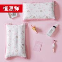恒源祥儿童枕头幼儿园小学生0-6岁可水洗纯棉午睡卡通宝宝枕芯套
