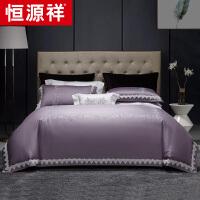 恒源祥欧式全棉四件套纯棉贡缎绣花床品套件单人床单被套床上用品