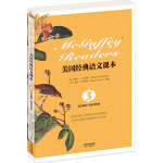 美国经典语文课本:McGuffey Readers(英文原版)(同步导学版 Book Three)(英文朗读下载)