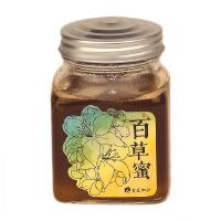 百草蜜小罐 ~ 蜜源纯净 天然熟成 ~