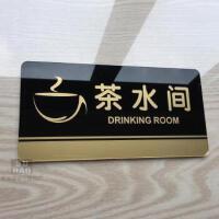 新款 亚克力门牌 墙贴 告示指示牌 标识牌 办公室门牌贴挂牌标识牌门贴长20cm高10cm 茶水间