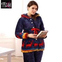 雪俐女士睡衣冬季加厚珊瑚绒升级版法兰绒家居服套装