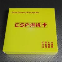 七田右脑开发esp/ESP训练卡宝宝心灵感应预知能力培养8x8厘米卡片