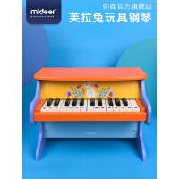MiDeer弥鹿儿童钢琴玩具可弹奏乐器幼儿音乐早教启蒙初学者入门