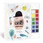 小小艺术家创意涂画馆:小指印大画作+小数字大冒险+小图形大变身+小画笔大创想(全4册)