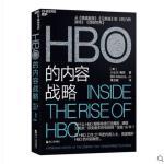"""【从《黑道家族》《兄弟连》到《权力的游戏》《西部世界》,为什么HBO能够持续打造爆款, 蝉联艾美奖""""获奖*多的电视网"""""""