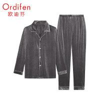 欧迪芬 纯色时尚丝绒开衫长袖长裤男士家居服XH0745