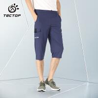TECTOP探拓户外夏季薄款弹力七分速干裤男士宽松透气运动跑步休闲